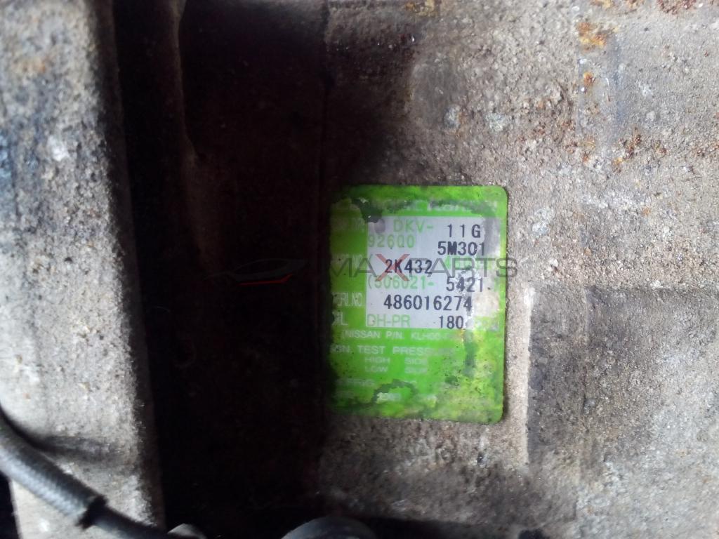 NISAN X TRAIL 2.2 DCI 136 Hp