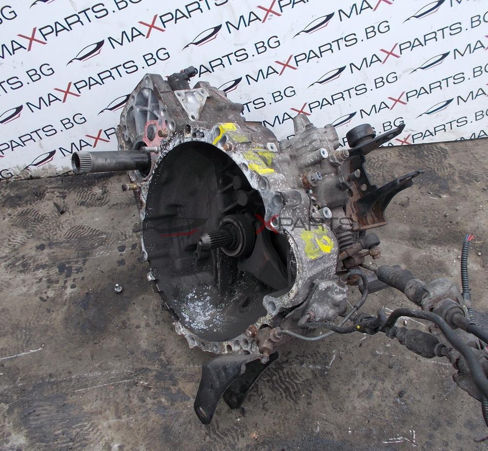 Скоростна кутия за Toyota Rav4 2.0 D4D MANUAL GEARBOX 5 speed