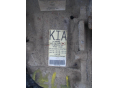 Раздатка за KIA SORENTO 2.5CRDI TRANSFER BOX 47300-49200