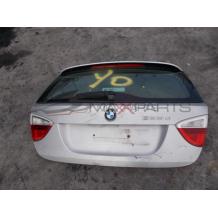 Заден капак за BMW E91  rear cover