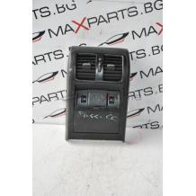 Задни решетки за парно за VW PASSAT CC      3C0864298BK