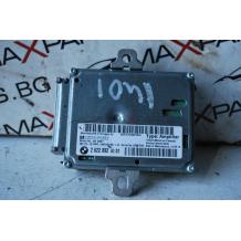 Аудио усилвател  BMW F20    140i           2622892