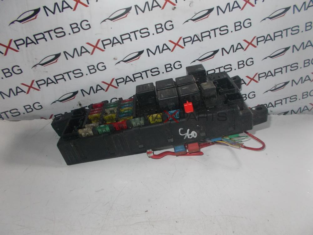 Volvo S60 24 D5 Fuse Box 518828108 In