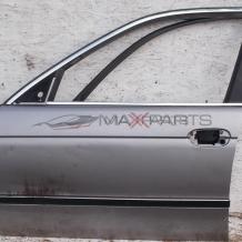 BMW E39 FRONT L