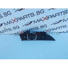 Панел с копчета за BMW F30 9252921-03