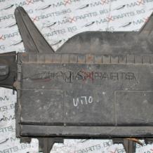 Филтърна кутия зa Mercedes Benz Vito