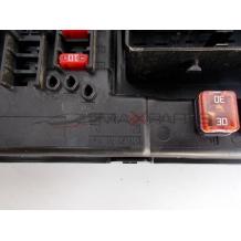 Комфорт модул за Opel Insignia Control Module 529050199