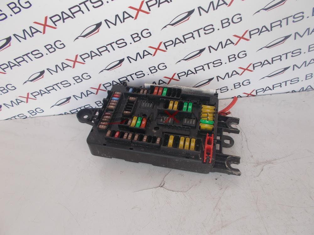 Bmw F30 Fuse Box 938907001