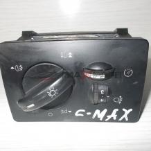 C MAX