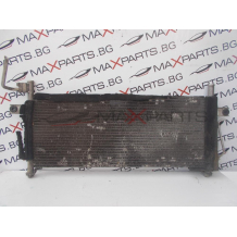 Воден радиатор за Nissan Navara 2.5D Radiator engine cooling