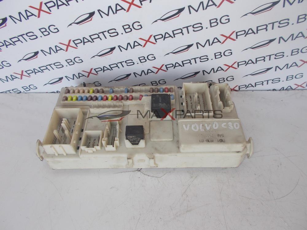 Volvo C30 Fuse Box Image Is Loading 2009 S40 V50 2 0d Diagram