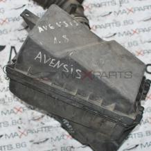 Филтърна кутия зa Toyota Avensis 1.8