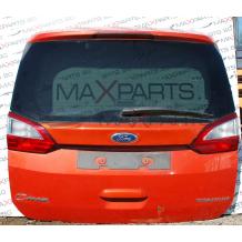 Заден капак за Ford C-Max