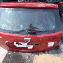 Заден капак за DACIA LOGAN  rear cover