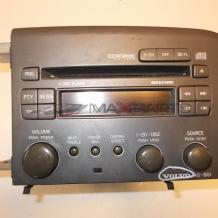VOLVO S80 CD RADIO HU-801