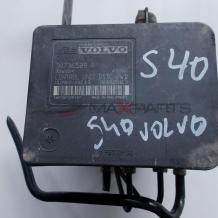 ABS модул за VOLVO S40 2.0 HDI 136Hp  30736589A 10096004233 05W224