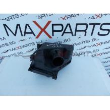 Филтърна кутия за Toyota Avensis 2.2 D4D AIR FILTER BOX