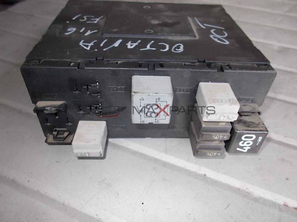 Skoda Octavia 16 Fsi Fuse Box 1k0937049t 1k0 937 049 T In