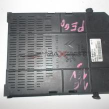 BSI модул за PEUGEOT 307  9656530280   BSI 2004 H02-01