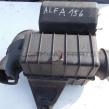 Филтърна кутия за ALFA ROMEO 156 1.6 TS Air Filter Box  60630531