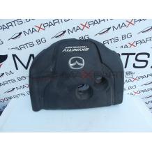 Кора за Mazda 6 2.2 Skyactiv-D ENGINE COVER