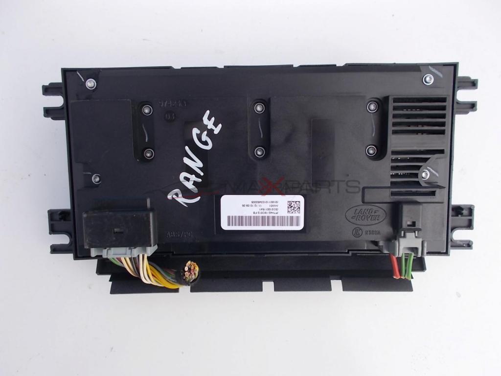 Клима управление за LAND ROVER RANGE ROVER VOGUE SE TDV8 4.4D Rear Heater Control P7H42-18C612-FB