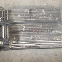 Клима радиатор за FORD MONDEO 2.0i 4x4