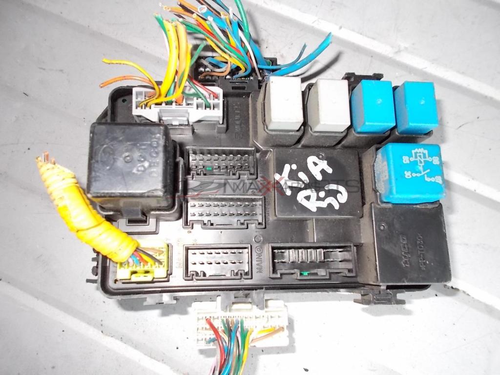 Kia Rio Fuse Box 919501g For