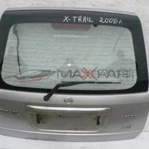 X TRAIL