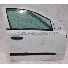 ASTRA H FRONT R