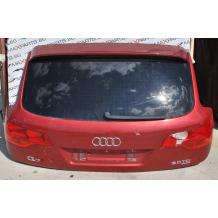 Заден капак за Audi Q7