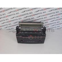 Радио CD player за Mazda 3 BS4J66ARX PT-2782F