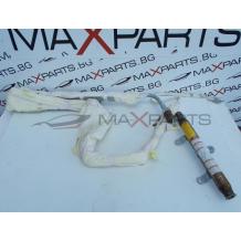 Лява завеса за Mazda 6 LEFT SIDE CURTAIN AIRBAG