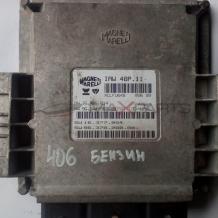 Компютър за PEUGEOT 406 2.0 PETROL  9634496280 9637826080 Magneti Marelli 16406014
