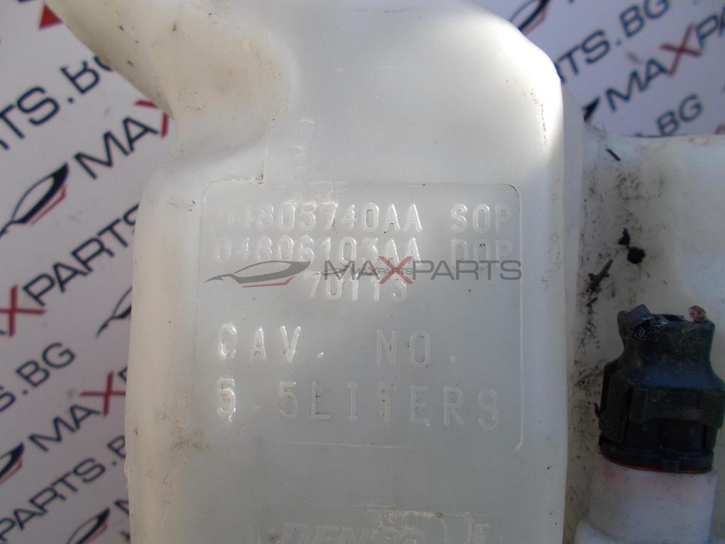 Казанче чистачки за Chrysler 300C 04805740AA 04806103AA 70113