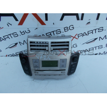 CD player за Toyota Yaris 86120-0D210 CQ-TS0570LC