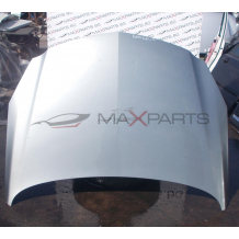 Преден капак за Opel Insignia Front Cover