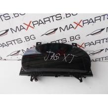 Измервателен уред за Jaguar XJ BW93-10849-AF   VPBW9F-10849-AF    BW93-14C026-AC    BW93-14C026-BC   MYY2LSA8Y