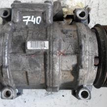 Клима компресор за BMW E38 740 A/C Compressor