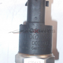 Датчик налягане на гориво за HONDA CIVIC 1.7 CDTI  0281002398