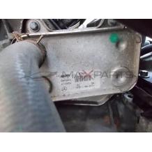 Топлообменник за Mercedes-Benz W211 2.2CDI A6111880301