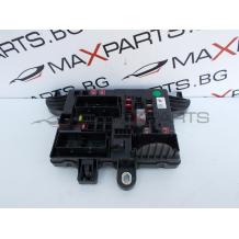 Комфорт модул за Opel Insignia Control Module 544949969