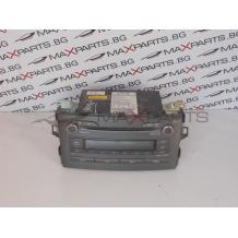 Радио CD player за Toyota Auris 86120-02521