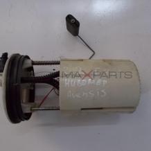 Нивомер гориво за TOYOTA AVENSIS 2.2D4D fuel level sensor/fuel pump 7707002040