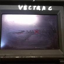 Дисплей за  VECTRA C 2004  13154972   342707650  XR