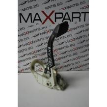 Спирачен педал за BMW 3 F30     35316878290