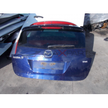 ЗАДЕН КАПАК ЗА MAZDA 5 REAR COVER