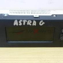 Дисплей за  ASTRA G 2002  23552-00