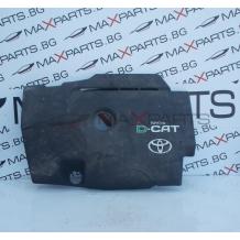 Кора за Toyota Auris 2.2 D4D D-CAT ENGINE COVER