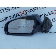 Ляво огледало за Audi A4 Left Mirror
